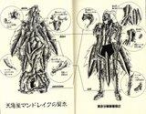 Esquemas de las figuras de Saint Seiya Th_provicional4xm4