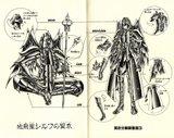 Esquemas de las figuras de Saint Seiya Th_provicional5gr1