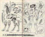Esquemas de las figuras de Saint Seiya Th_seiya-01