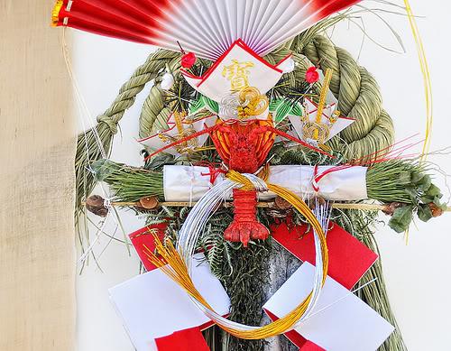 [Đời sống - Văn hóa] Các lễ hội tại Nhật 3162608759_53c01bc084