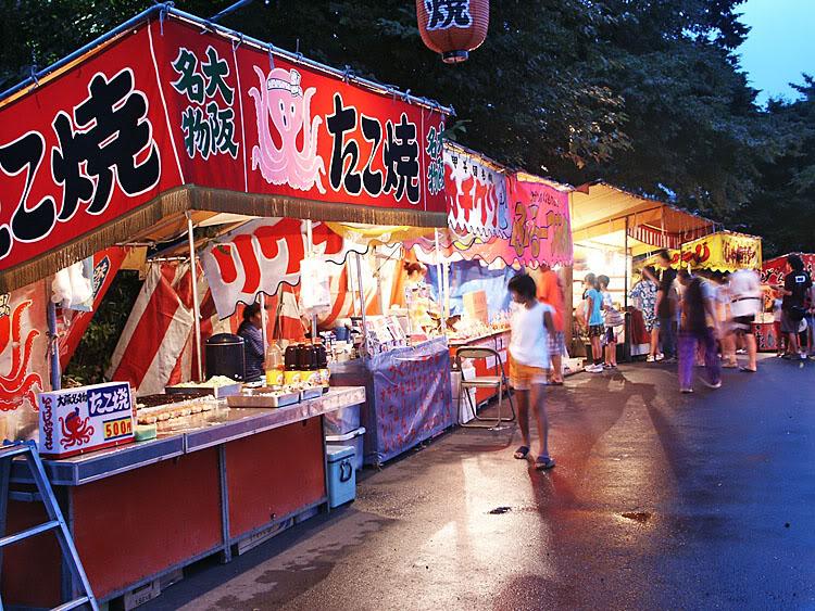 [Đời sống - Văn hóa] Các lễ hội tại Nhật HakoneFestival0028