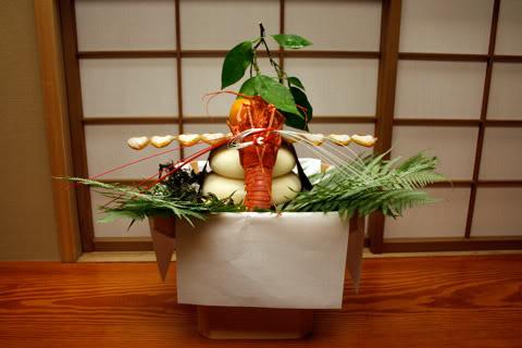 [Đời sống - Văn hóa] Các lễ hội tại Nhật Kyoto-kichisen-o-shogatsu-decoratio