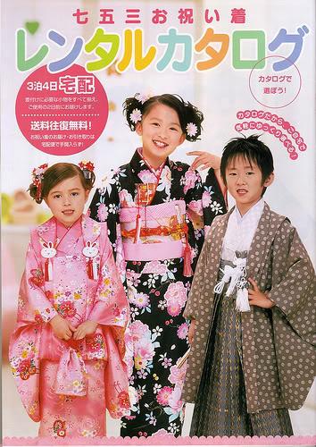 [Đời sống - Văn hóa] Các lễ hội tại Nhật Shichi-go-san15