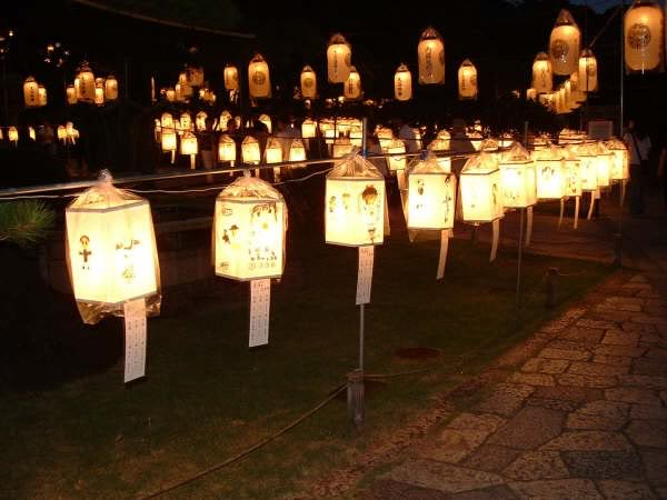 [Đời sống - Văn hóa] Các lễ hội tại Nhật Untitledljag
