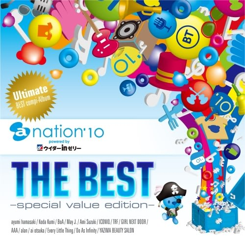 [News] BALLAD to be on a-nation'10 THE BEST~special value edition~ 1300463577