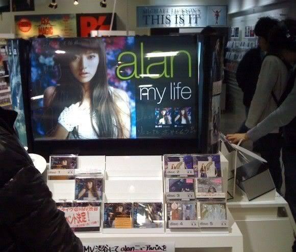 Fan review for HMV Shibuya mini-live 2bf877d16285c6179b50279e