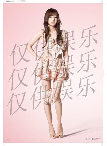 [Official] New Mandarin EP: 蘭色~Love Moon Light~ - Page 4 4475870820100412201846081