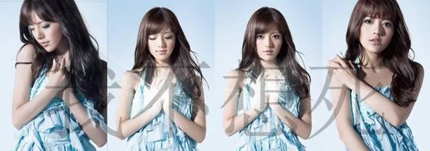 [Official] New Mandarin EP: 蘭色~Love Moon Light~ - Page 4 4475870820100412211026023