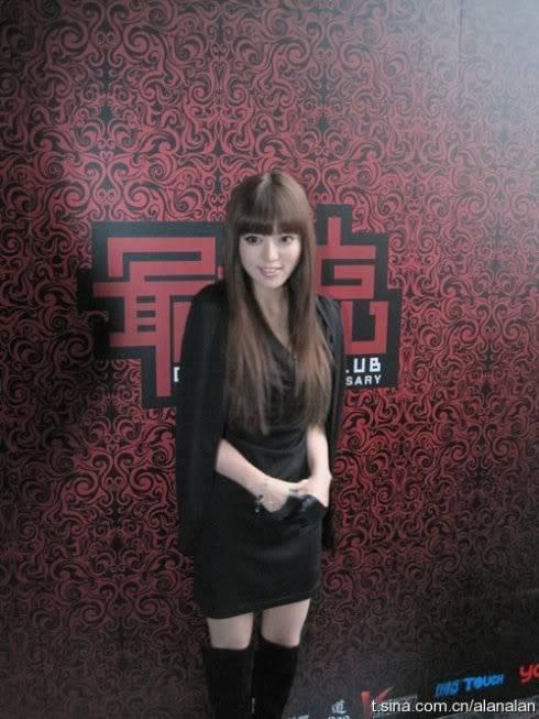 alan's Weibo - Page 2 48ec5ebdt850f24da4f6f690