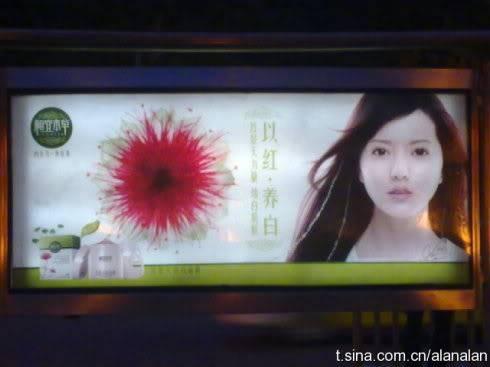 alan's Weibo - Page 3 48ec5ebdt86027e5a610b690