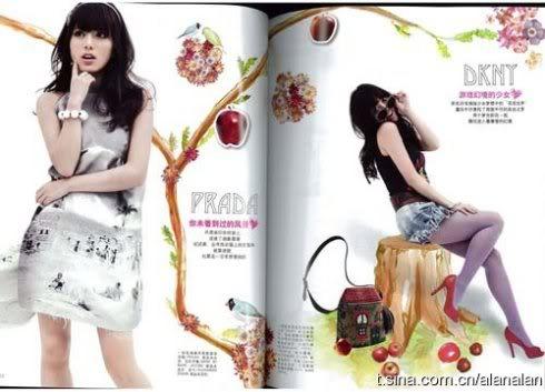 alan's Weibo - Page 3 48ec5ebdt88baaadb442f690