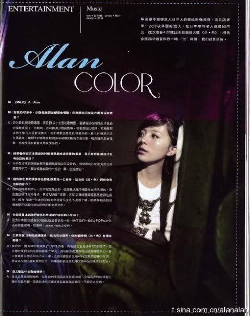 alan's Weibo - Page 3 48ec5ebdt88baac43c018690