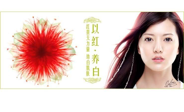 [News] alan as spokesperson for Sinoway Herb 7420940c26cdffd036d1221e