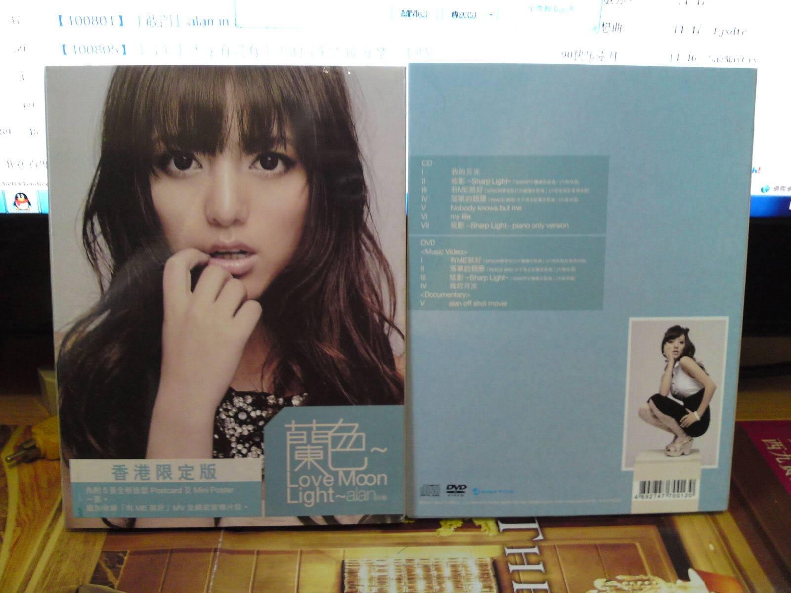 [Official] New Mandarin EP: 蘭色~Love Moon Light~ - Page 8 7e9d475bfaf2349c9e820470