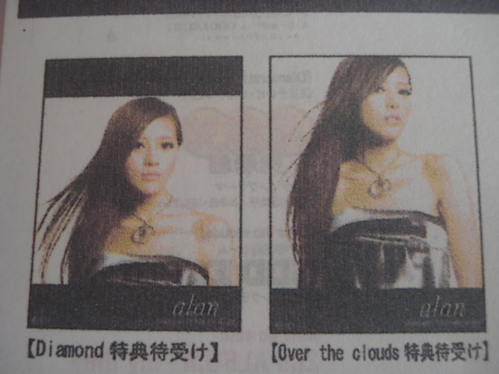 [Official Website] mu-mo special for Diamond/Over the clouds DSC01533