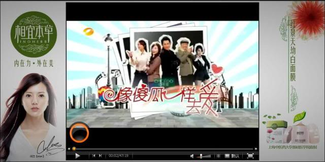 alan on Tudou hehe Untitled-4