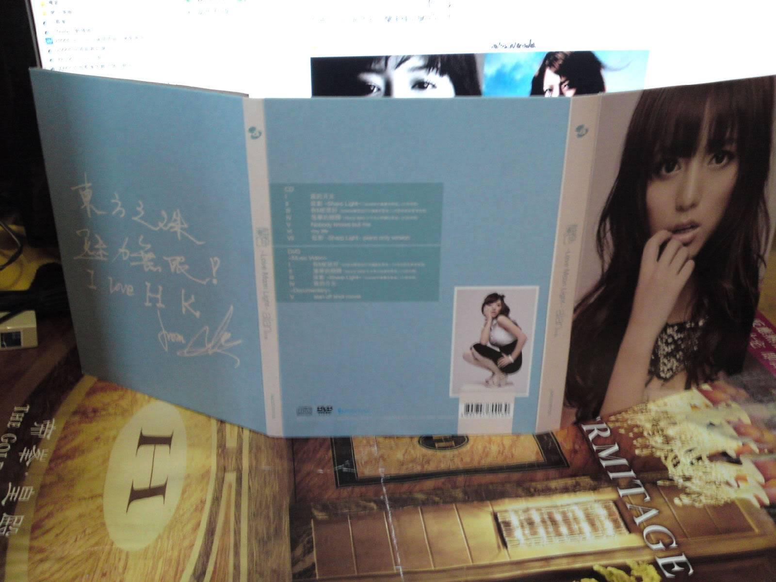 [Official] New Mandarin EP: 蘭色~Love Moon Light~ - Page 8 A2516c02c3907e41728da57e