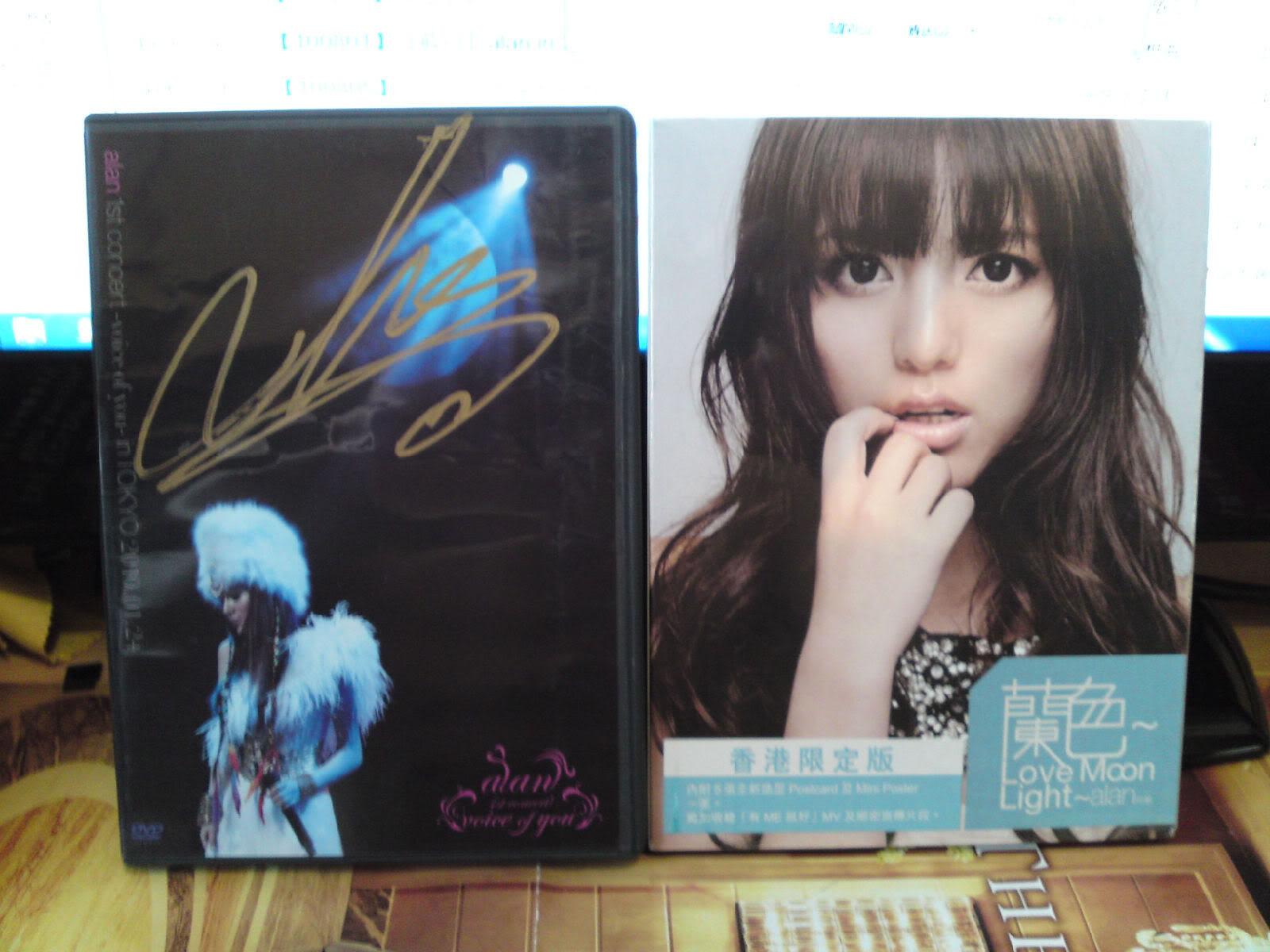 [Official] New Mandarin EP: 蘭色~Love Moon Light~ - Page 8 B7ee2ddf98fc3de3cf116671