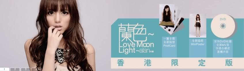 [Official] New Mandarin EP: 蘭色~Love Moon Light~ - Page 8 C9a3ec8ec30028aff11f3670