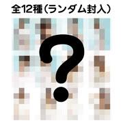 [News] alan 3rd concert goods  Goods110726_20