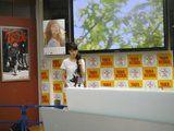 [News] 15th Single: みんなでね ~PANDA with Candy BEAR's~/生きる - Page 12 Th_45cafb6e549ea48caa6457e8