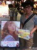 [News] 15th Single: みんなでね ~PANDA with Candy BEAR's~/生きる - Page 12 Th_70a47c2f3fa8fb68b1de05c7