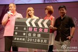 Love Song Beijing Press Conference - Page 2 Th_ad0ac574