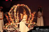 Love Song Beijing Press Conference - Page 2 Th_aee71ada