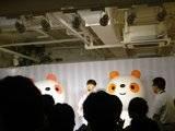 [News] 15th Single: みんなでね ~PANDA with Candy BEAR's~/生きる - Page 12 Th_e7891d1bbb25618c2f73b381