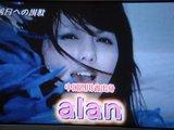 alan Updates #1 Th_o0676050710427865747
