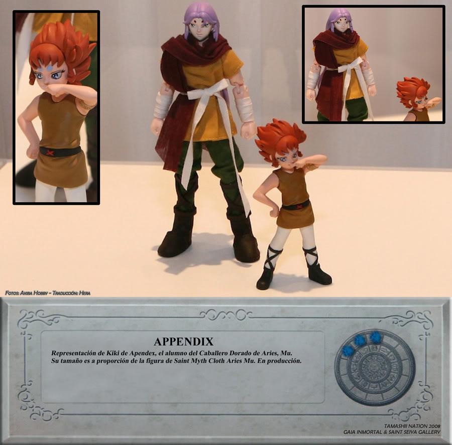 [Maggio 2010]Appendix Cloth Box Vol.3 + Kiki 03kiki