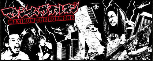 [J-Metal] Maximum the Hormone MaximumtheHormonemtho