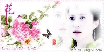 [2004] Chính Nghĩa Được Thiên Hạ   Du Phi Hồng , Châu Kiệt 16cbdab31e0cd302c0bdd0193b7b36bc