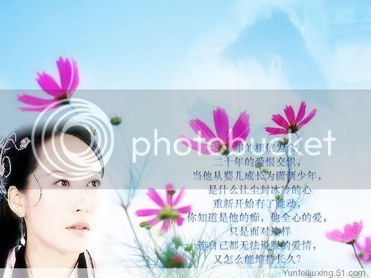 Vó Ngựa Tây Phong - Page 2 71542b6c9f08631b5d794a037a819374