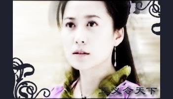 [2004] Chính Nghĩa Được Thiên Hạ   Du Phi Hồng , Châu Kiệt Ccd34506cd23a579030881f1