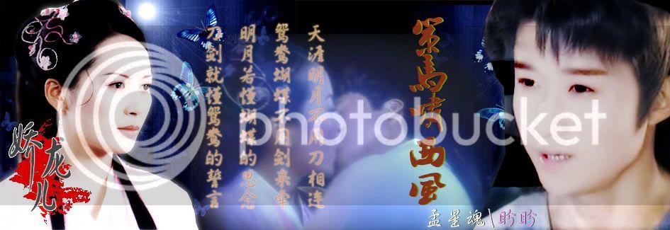 Vó Ngựa Tây Phong - Page 3 E6a79b16d061914df2de3217