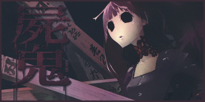 Made in Japan Shikibanner