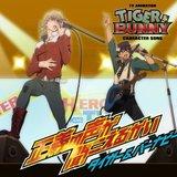 Tiger & Bunny [COMPLETO] Th_cover-9