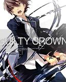 Guilty Crown Th_coverdvd01