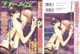 DD Mangas/One shot, Artbooks [YAOI][+ 16] Th_Midara-na-Sasayaki-001