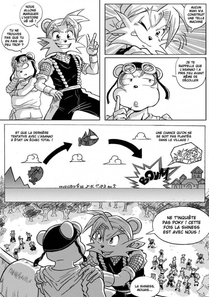 Shiness chapitre I: décollage! découvrez notre manga. 14