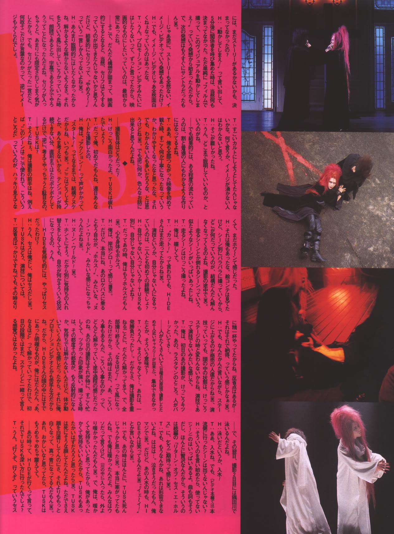 Hide X Japan - Страница 2 Fm145-ht-3