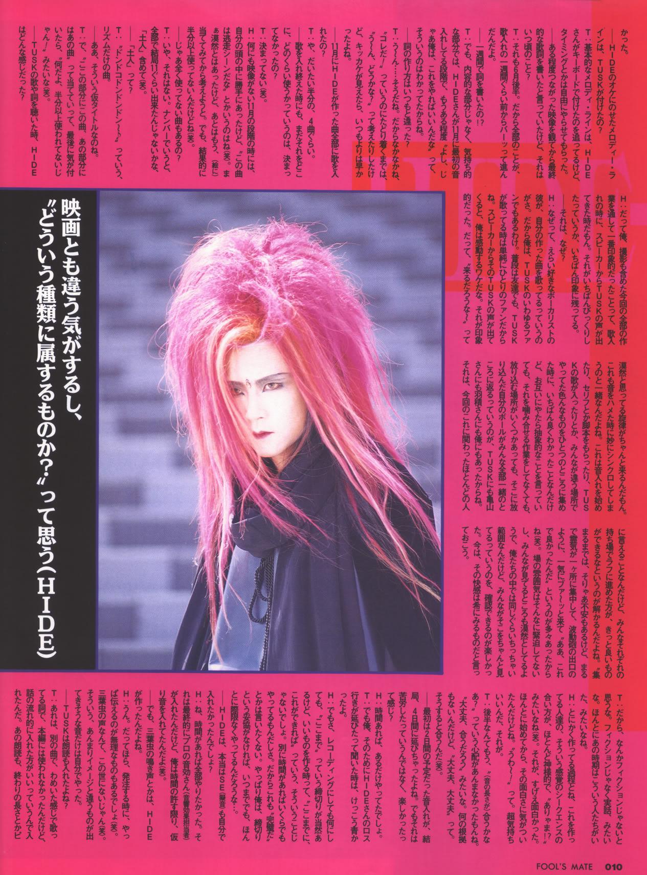 Hide X Japan - Страница 2 Fm145-ht-5