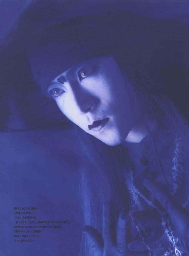 Hide X Japan - Страница 3 Shoxx9-hr-4