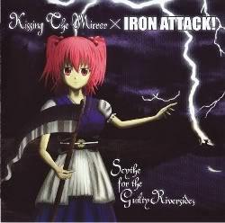 IRON ATTACK! - Discografia Guilty