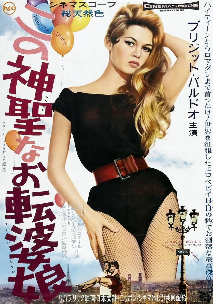 Poster 15954_Mam07zelle_Pigalle_5Sofradis0
