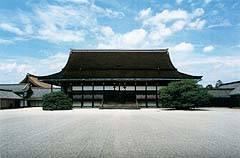 [Du lịch] 10 địa điểm bạn nên tham quan khi đến Nhật Bản Kyoto-imperial-palace1