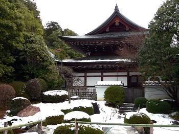 [Du lịch] 10 địa điểm bạn nên tham quan khi đến Nhật Bản Ryoan-ji-garden-japan-6
