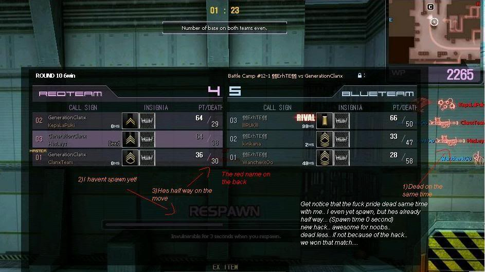 Hack will never end.. Wolfteam1-1