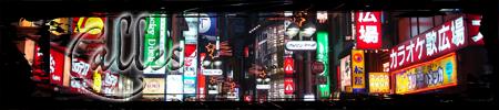 Avenidas y calles